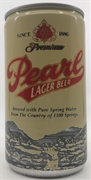 Pearl Wake Up America Beer Can